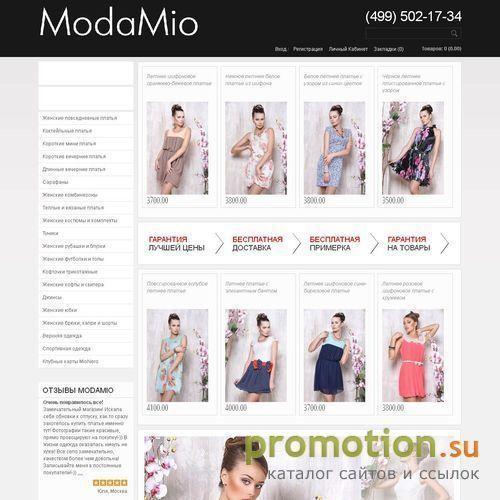 gattinolli couture купить вечернее платье